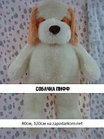 Мягкая игрушка Собачка Пифф, 80 см