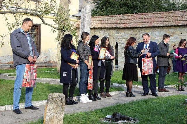 Церемония вручения наград