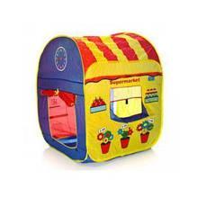 Детская Палатка Почта-Супермаркет 8063 в сумке