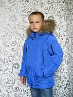 Куртка зимняя Денис (5 цв), детская куртка, пуховик детский, куртка для мальчика