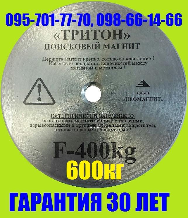 triton_f400.jpg