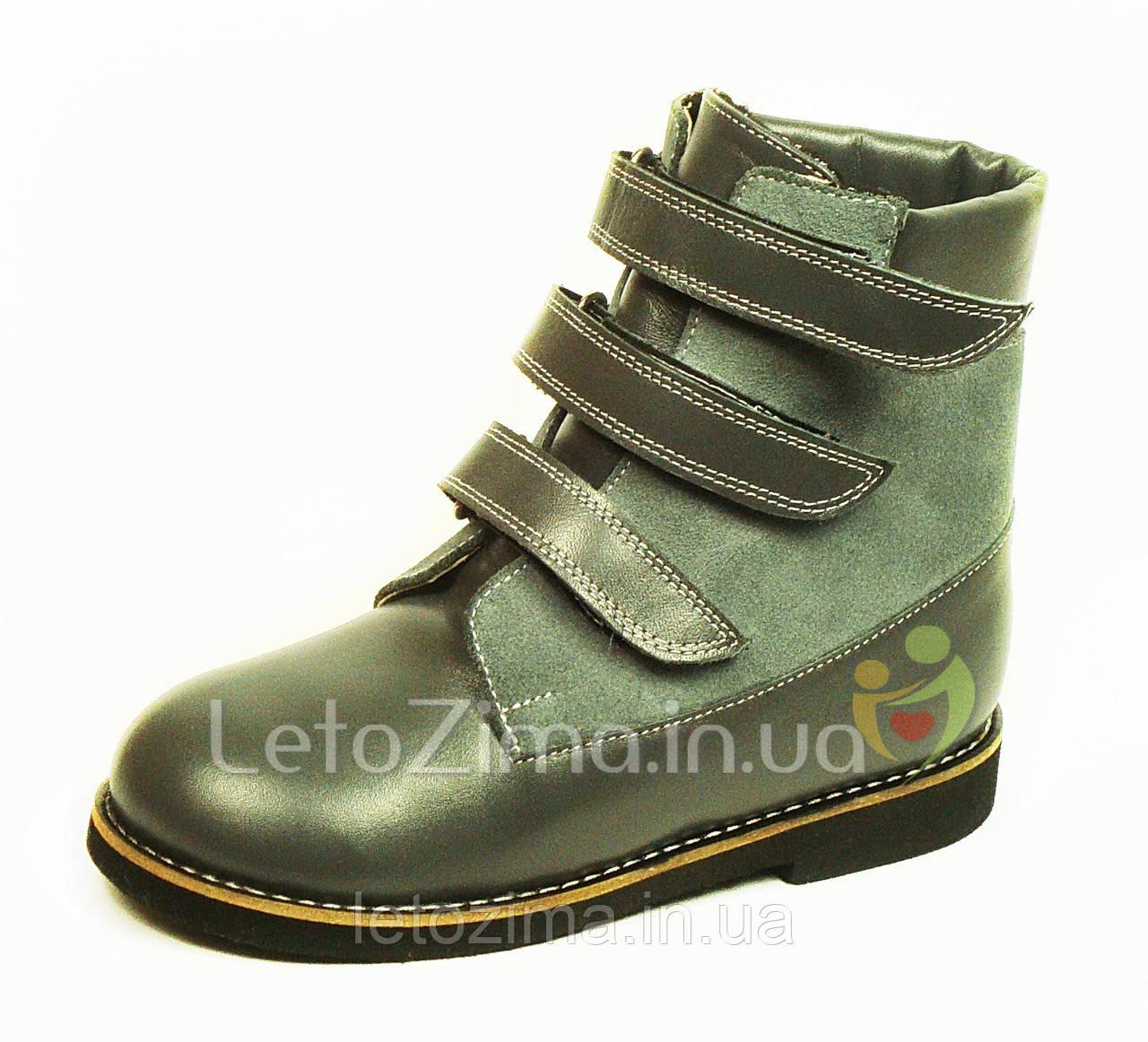 Ортопедические ботинки зимние