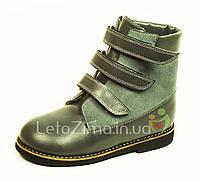 Ортопедические ботинки зимние , фото 1