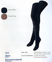Колготы женские хлопковые в рубчик черные и бежевые Житомир рост 170