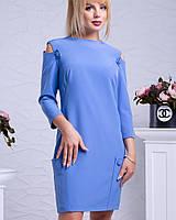 Женское платье с вырезами на плечах для полных (Ореанда lzn )