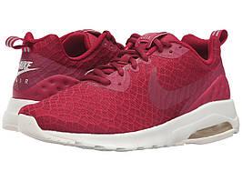 Брендовые кроссовки Nike Air Max Motion LW SE, Unisex, Оригинал