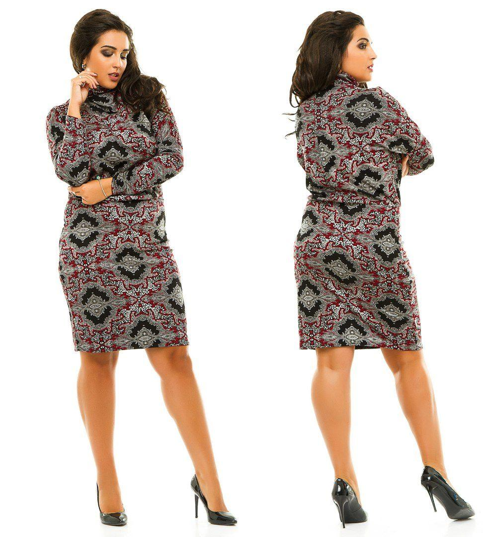 """Теплое женское платье """"Французский трикотаж с добавление Ангоры"""" 48 размеры баталы"""