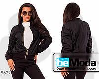Удобная женская курточка с декоративными рюшами черная