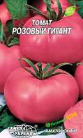 """Семена  томата Розовый Гигант, среднеспелый 0,2 г, """"Семена Украины"""", Украина"""