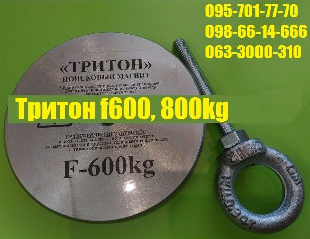 triton_f600.jpg