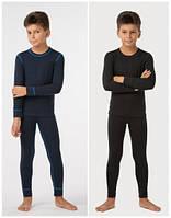Комплект детского термобелья для мальчика, 2 цвета, шерсть