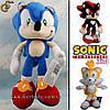 """Набор плюшевых игрушек Соник - """"Sonic Pack """" - 3 в 1"""