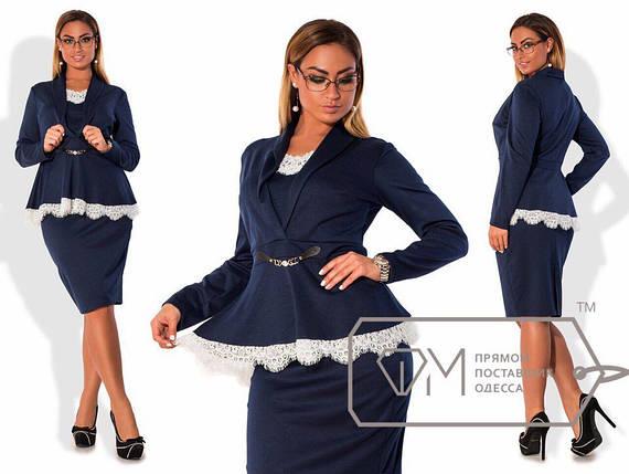 521c7007ef5 Дорогой и стильный женский костюм