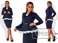 """Дорогой и стильный женский костюм """"двойка, ткань французский трикотаж""""темно-синий 48, 50, 52, 54 размеры батал"""