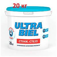 20 кг Краска интерьерная акриловая СНЕЖКА Ultra Biel (водоэмульсионная) (20 кг)