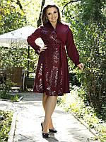 Платье коктейльное 03602