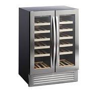 Винный шкаф SV 90 Scan (холодильный)