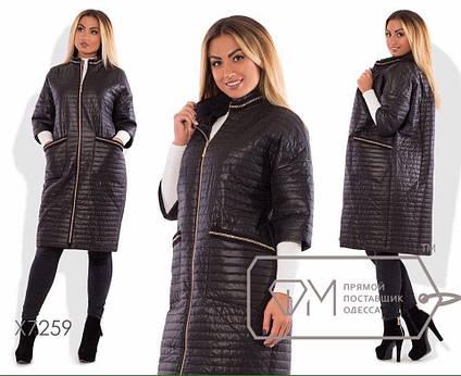 """Женское демисезонное пальто на синтепоне в больших размерах 133 """"Плащёвка Полоска Карманы Цепи"""""""