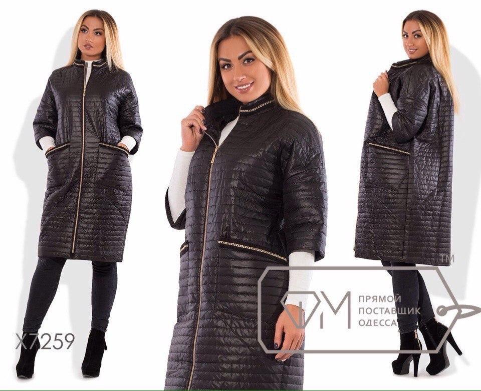 """Женское пальто демисезон на синтепоне в больших размерах 133 """"Плащёвка Полоска Карманы Цепи"""""""
