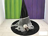 Шляпа колпак Череп с вуалью