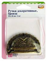Ручки декоративные (бронза)