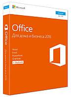 Програмне забезпечення Microsoft Office Home and Business 2016 32/64 Ukrainian CEE Only DVD P2 (T5D-02734)