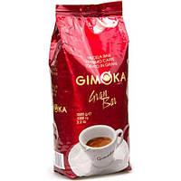 Кофе в зёрнах Gimoka Gran Bar, 1 кг