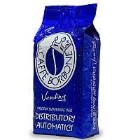 Кофе в зёрнах Borbone Blu Super Vending, 1 кг