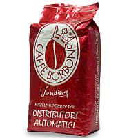 Кофе в зёрнах Borbone Red Vending, 1кг