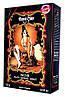 Хна-пудра «Черная», Henne Color, 100г