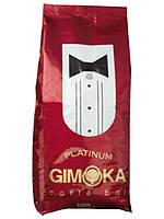 Кофе в зёрнах Gimoka Premium Platinum, 1 кг