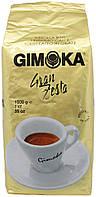 Кофе в зёрнах Gimoka Gran Festa, 1 кг