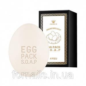 A'PIEU Egg Pack Soap,Мыло для сужения пор 303