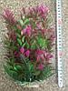 Искусственные растения 094255 (22-25cм)