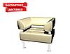Кресло из кожзама для офиса молочное