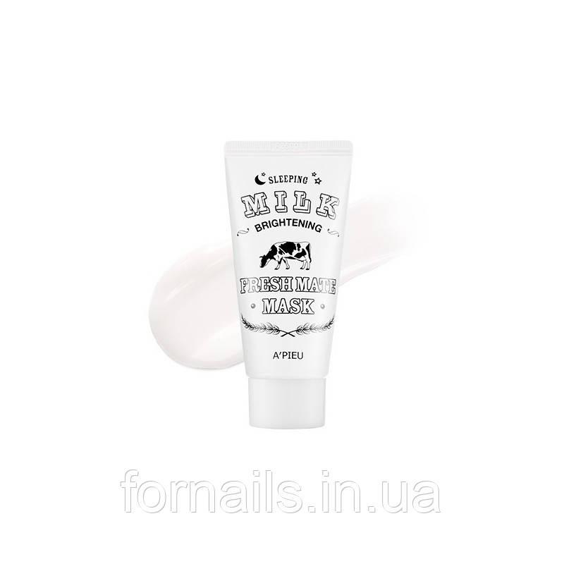 A'PIEU Fresh Mate Mask MILK, Отбеливающая молочная ночная маска 602