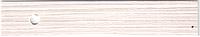Кромка ABS Вудлайн крем H1424