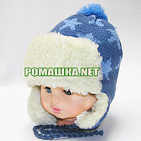 Детская зимняя вязаная шапочка р. 50-52 на овчине с завязками 3866 Синий 50 А
