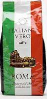 Кофе в зёрнах Italiano Vero Roma, 1 кг