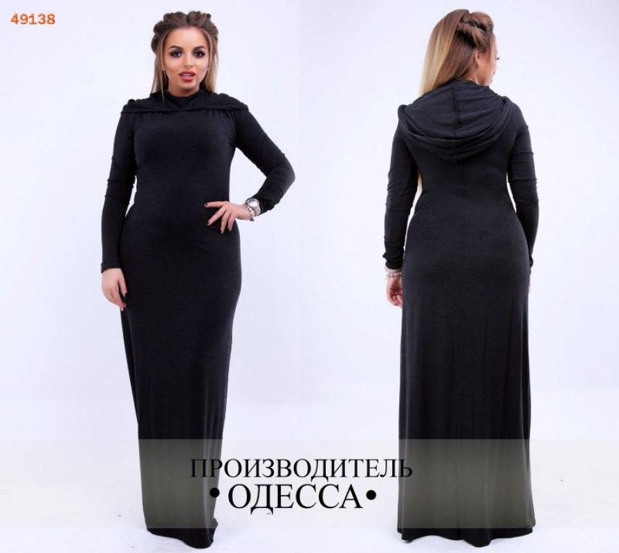 Платье длинное большого размера