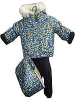 Костюм детский  тройка на мальчика 16004 куртка мех и комбинезон с капюшоном мех конверт непромокаемый (зима)