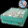 Коробка для трусов с крышкой 20 ячеек ORGANIZE (лазурь)