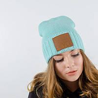"""Модная шапка """"Бриз"""" мята. Шапка для девушек. Женские шапки. Зимние шапки."""