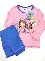 Пижама для девочки Disney София р.98,110