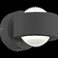 Настенный светильник Eglo 96049 Ono 2