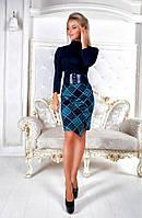 Костюм, Платье. Ткань: французский трикотаж. Корсет в комплекте. 3 расцветки супер качество апро №1067