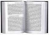 История Русской Церкви. Николай Тальберг, фото 3