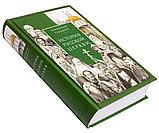 История Русской Церкви. Николай Тальберг, фото 2