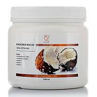Кокосовое масло 100% органик - 1000мл, тм Elit-Lab для массажа , как базовое масло