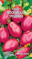 """Семена томата """"Московская грушовка"""", среднеспелый, 0,2 г, """"Семена Украины"""", Украина."""